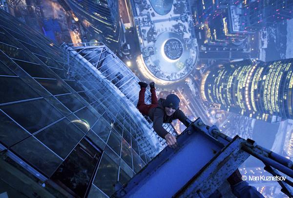 Skyscraper Selfies (1)