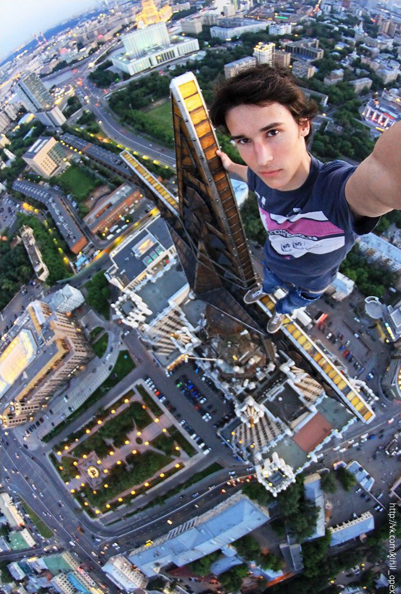 Skyscraper Selfies (2)